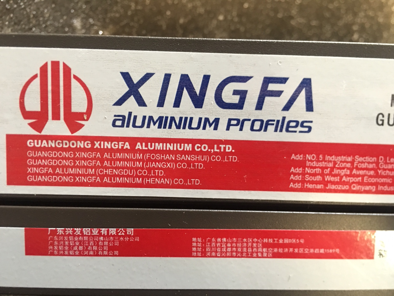 Mẫu thanh nhôm Xingfa chính hãng mới nhất đang sử dụng hiện nay với mẫu tem mới bản tiếng Anh