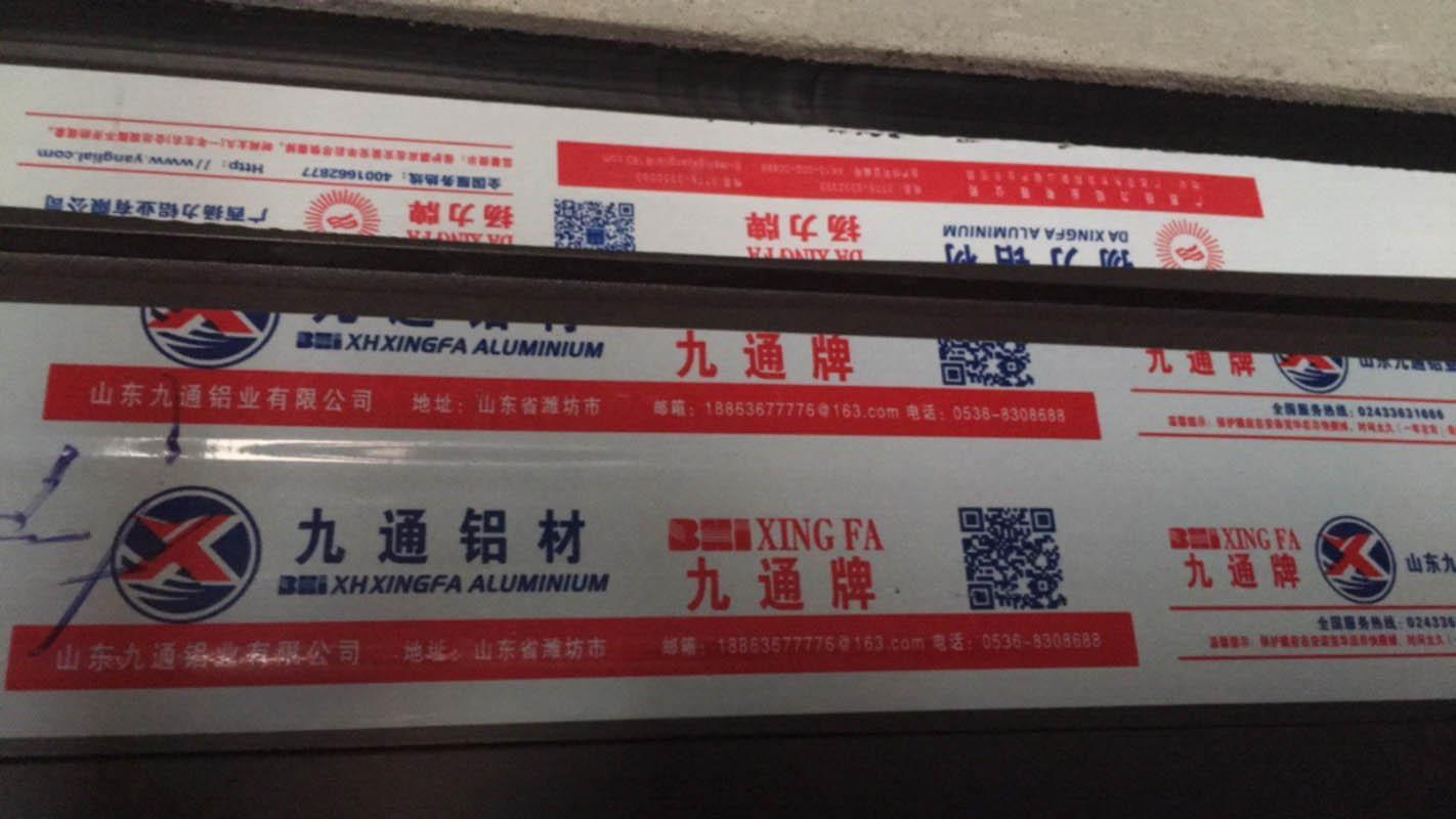 Nhôm Xingfa nhái giả hệ 55 đang ngập tràn trên thị trường hiện nay.